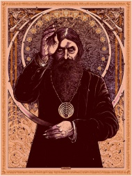 """I have teamed up with Singapore's Villains to release a very limited new art print by Florian Bertmer. """"Rasputin"""" is an 18"""" x 24"""" screenprint, has an edition of 40, and costs $55"""